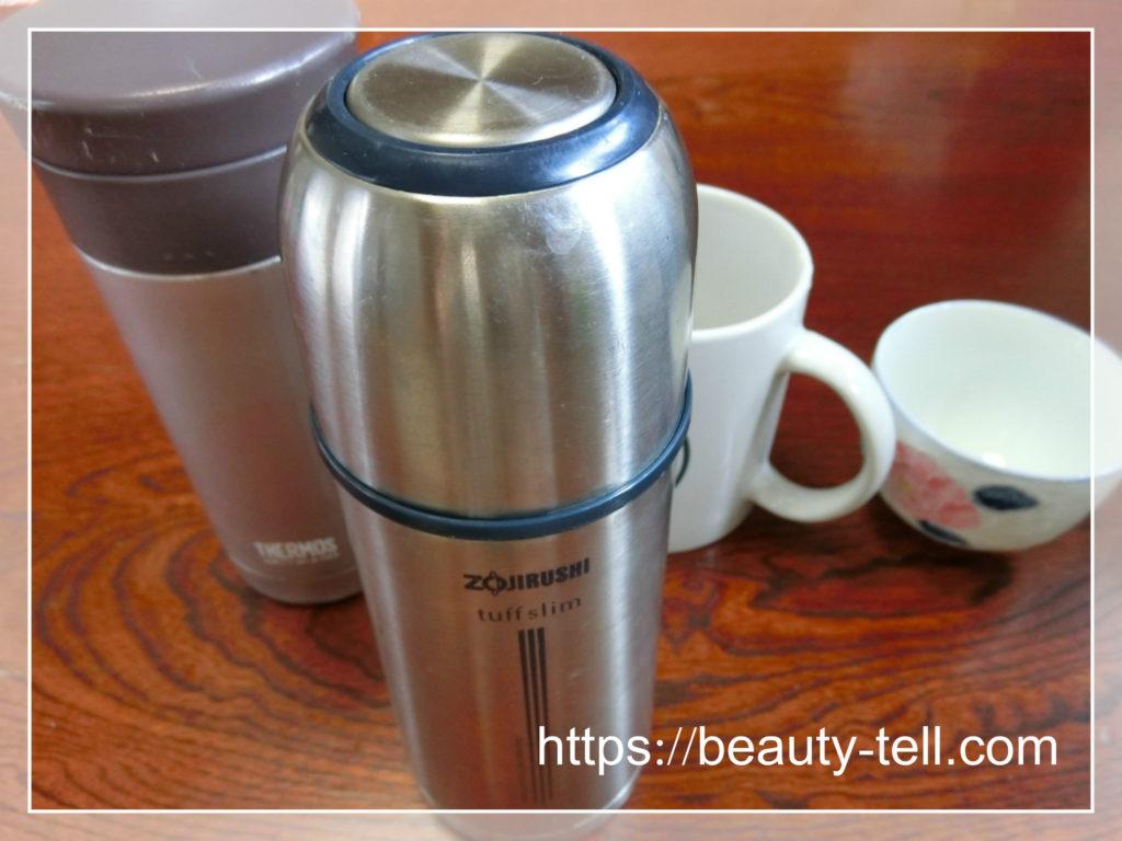 水筒やマグカップ